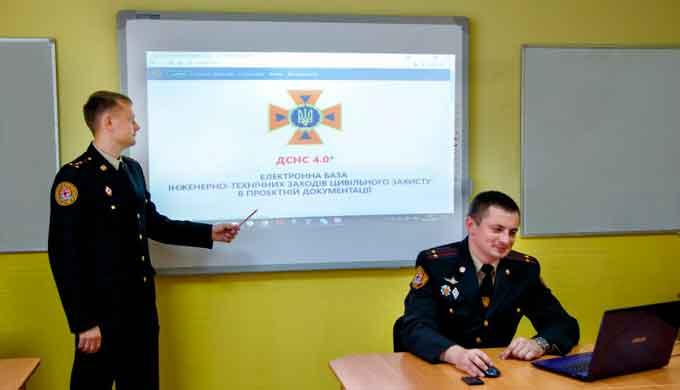 Розроблений співробітниками ЧlПБ програмний комплекс використовується в підрозділах служби порятунку