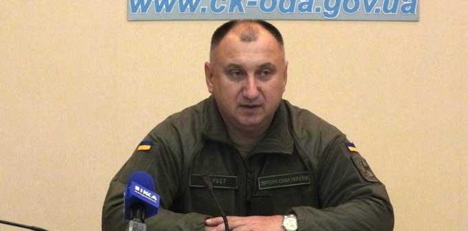 військовий комісар Євген Курбет
