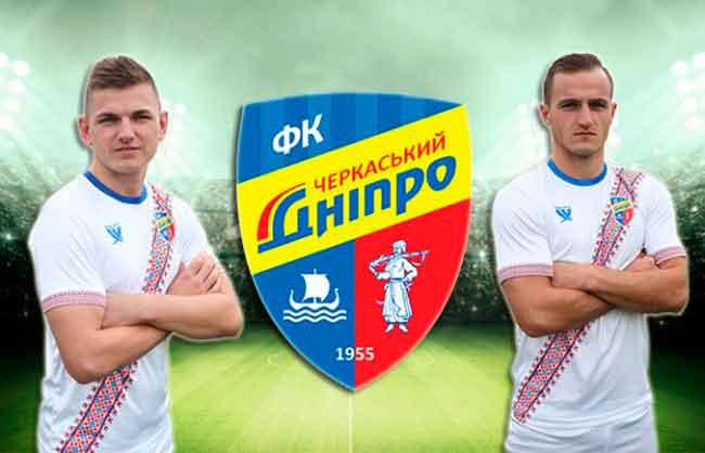 Два півзахисники залишають «Черкаський Дніпро»