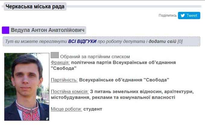 Черкаський депутат-свободівец Антон Ведула не хоче працювати з виборцями (відео)