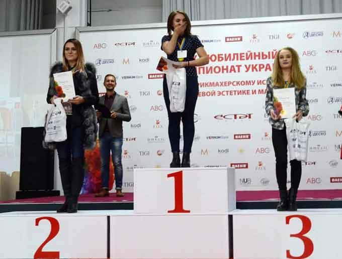 Черкащани вибороли призи на чемпіонаті України з перукарського мистецтва (фото)