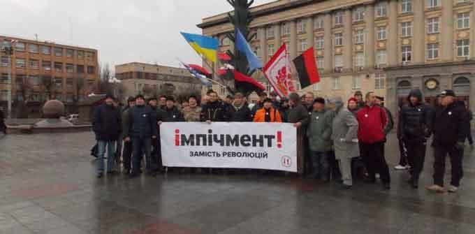«Синдром Саакашвілі»: черкаські активісти вимагають імпічменту Президента
