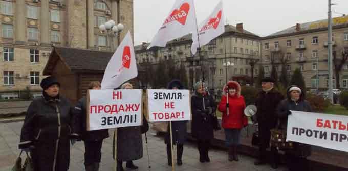 Черкаські фермери виступають за продовження мораторію на продаж землі (відео)
