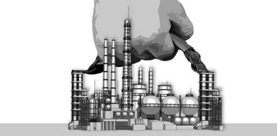 На приватизацію у 2018 році виставлять майже ПАТ «Черкасиобленерго» та ПАТ «Спектр-Сміла»