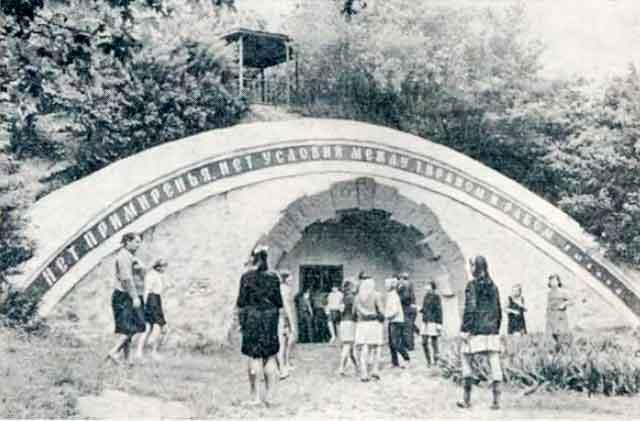 Кам'янка – тихий милий Каменград