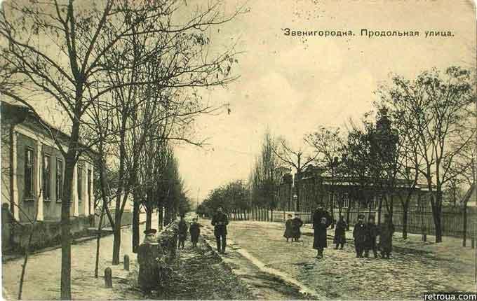 Звенигородка – місто на перетині трьох доріг