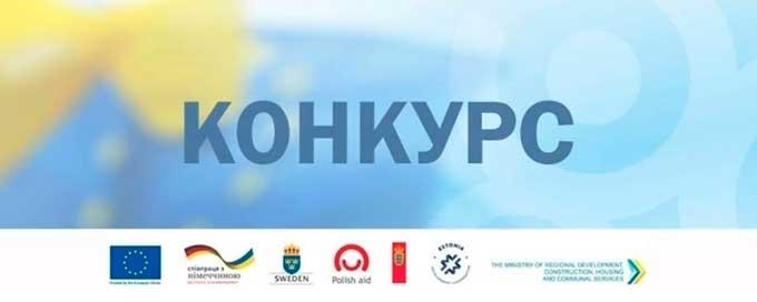 Ще шість  ОТГ Черкащини цьогоріч отримають свої стратегії розвитку