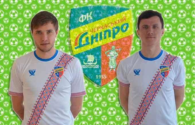 «Черкаський Дніпро» дозаявив нових футболістів