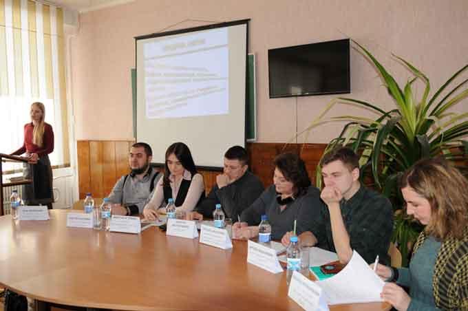 У Черкаському національному закликали до гендерної толерантності