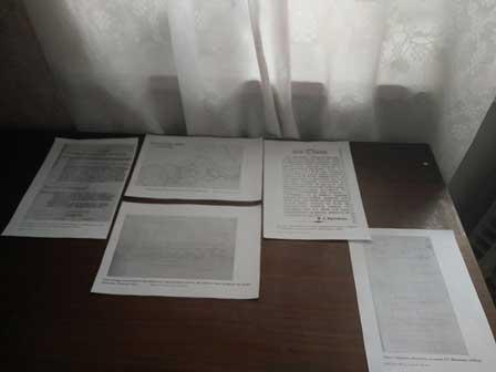 У Корсуні представлено виставку архівних документів про Тараса Шевченка