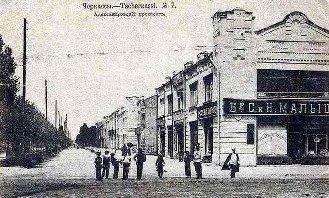 Фото старі Черкаси