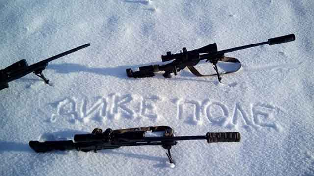 Школа снайперів «Дике поле»