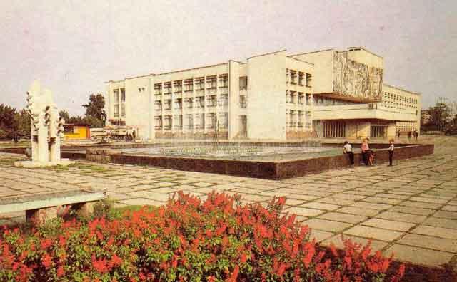 Площа «Дружба народів» у Черкасах, старе фото