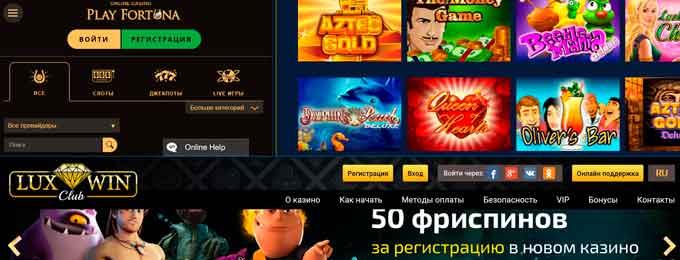 У місті Черкаси викрито організатора незаконного грального бізнесу