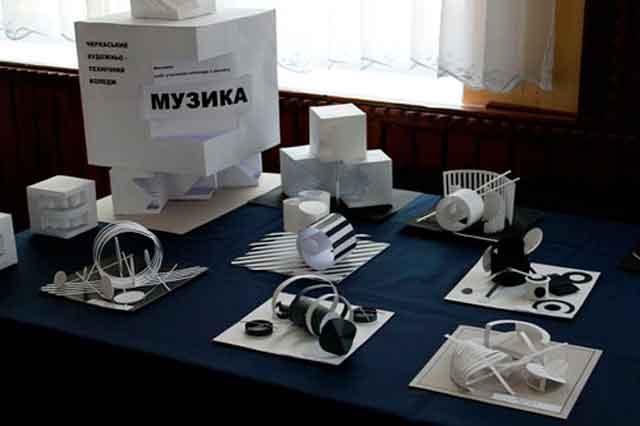 Студенти Черкаського художньо-технічного коледжу взяли участь у професійному святі