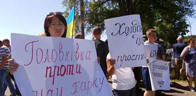 Біля Холодного Яру протестували проти створення Національного парку (відео)