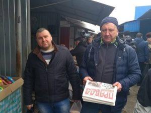У Каневі депутат-радикал очолив комунальне підприємство «Міський ринок»