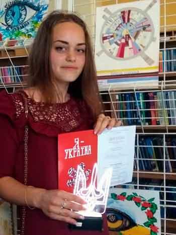 Студентка ЧХТК – переможниця Всеукраїнського конкурсу плакатів «Я – Україна»