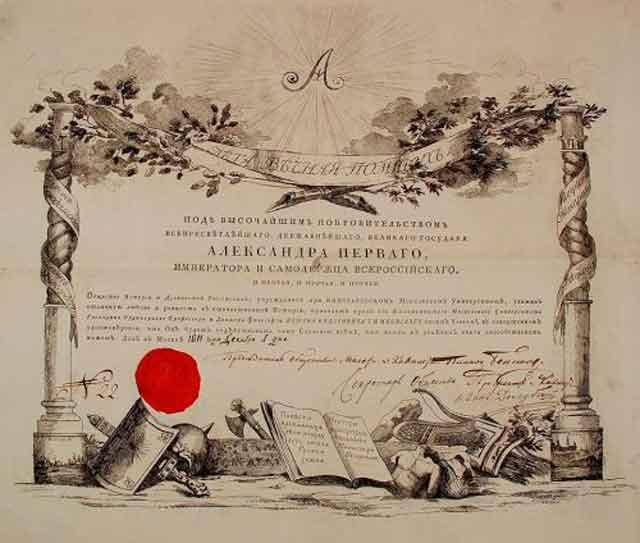 Грамота видана в Москві 1 грудня 1811 року. Грамота підписана головою Товариства Платоном Бекетовим та секретарем Іваном Двигубським.