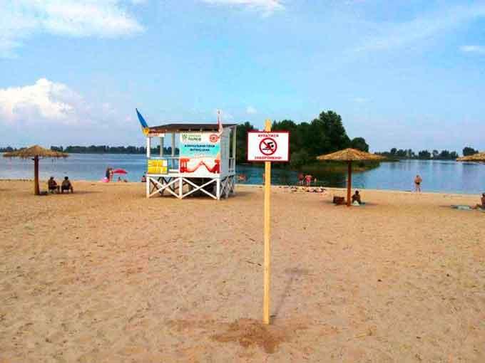 пляж у Черкасах