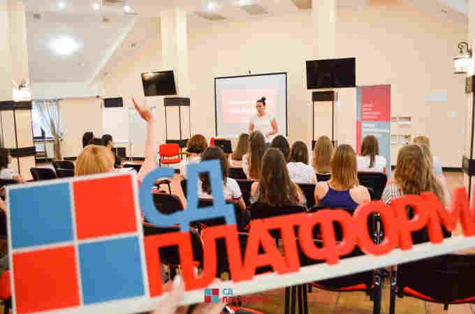 Бути помітним: у Черкасах молодь зі всієї України перейматиме європейський досвід ефективних комунікації