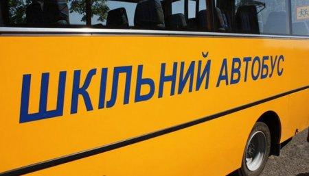 На Черкащині з'являться 8 нових шкільних автобусів
