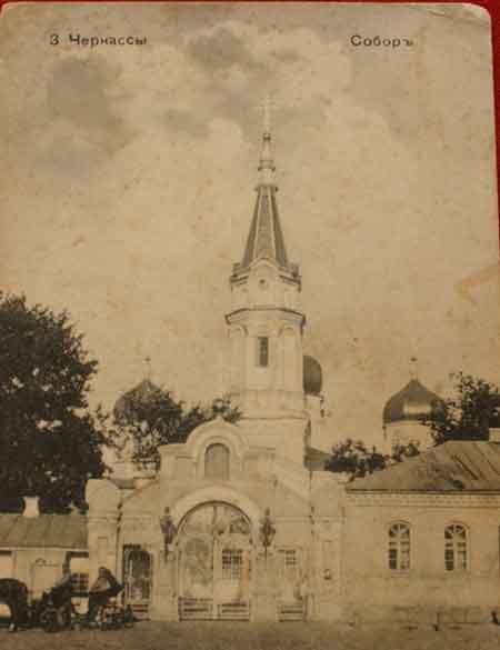 Соборно-Миколаївська церква (1861 рік):