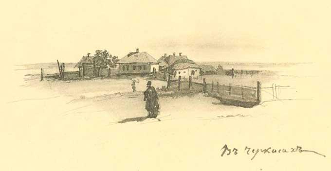 Приблизно таку ж пасторальну картину змалював і Тарас Шевченко під час свого перебування в Черкасах у 1859 р.