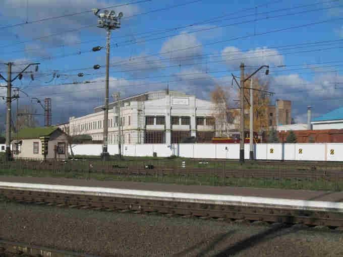 Паровозне депо станції імені Тараса Шевченка