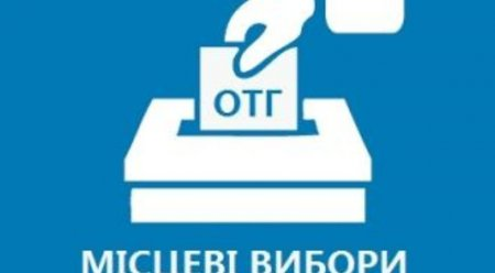Черкаські громади продовжують направляти звернення до ЦВК з проханням у найкоротші терміни призначити вибори