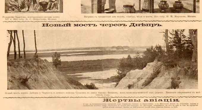 Як була побудована Черкаська дамба - восьме диво світу