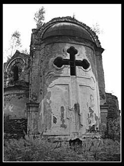 на стінах старих православних церков були восьмикутні православні хрести