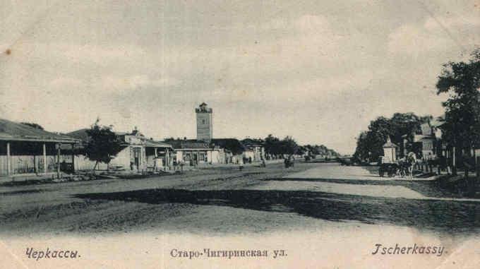 Башта Бісмарка знаходиться в Черкасах?