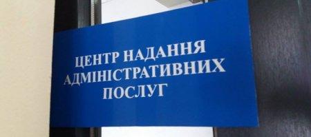 На Черкащині підписано чергову угоду щодо створення міжмуніципального ЦНАПу