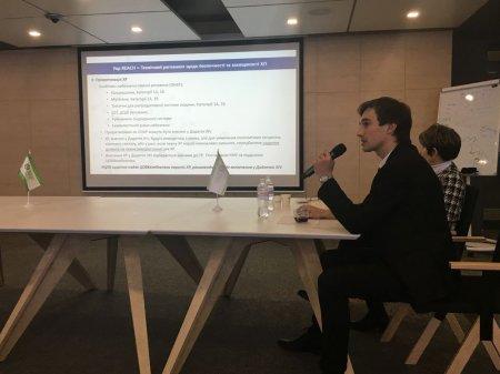 На Черкащині обговорили впровадження стандартів ЄС