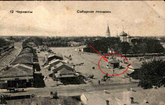 Такі докази кожен легко може побачити на старій фотографії Соборної площі. Червона стрілка вказує на інженерну водозбірну споруду, призначену для збирання джерельної артезіанської води (так званий каптаж джерела