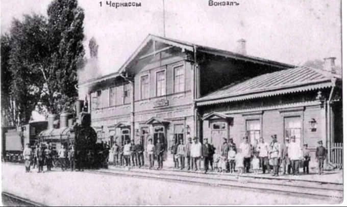 стара залізниця від станції Черкаси до пристані на Митниці