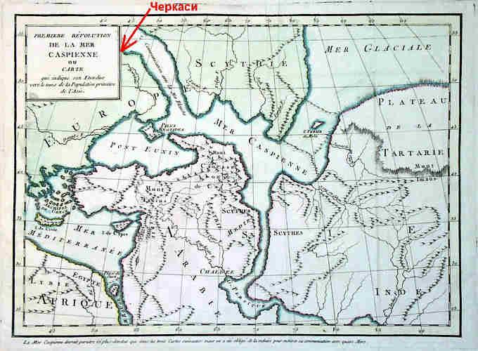 на одній із середньовічних європейських карт позначена широка протока, яка розтинає територію України від Азовського та Чорного морів аж до Балтики