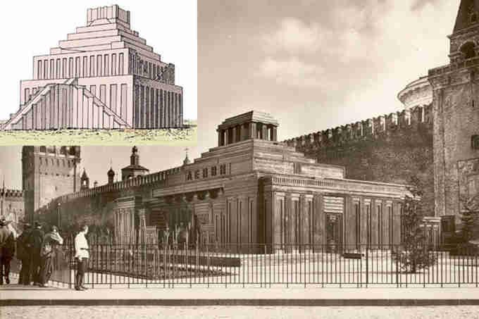 Вавілонський зикурат та перший Мавзолей Леніна