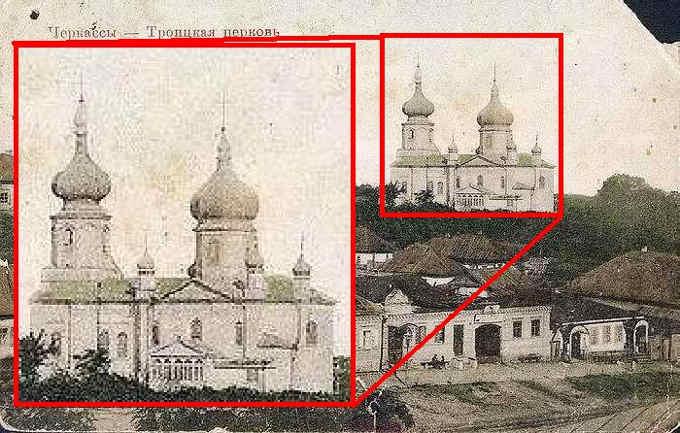 Троїцька церква крупним планом, 1910 рік