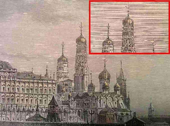 Гравюра 1885 року