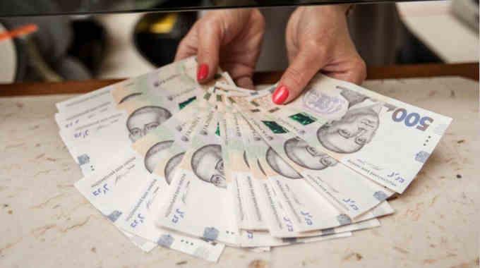 Чи є в Україні кредит і позики під 0%