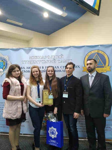 Черкаські студенти стали призерами міжнародного студентського саміту з права