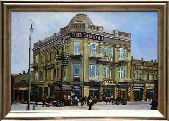 Будинок Цибульських (малюнок Олени Руднєвої)