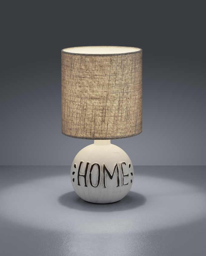Настільна лампа як вишуканий елемент інтер'єру
