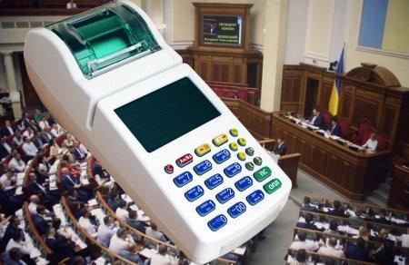 Олександр Турченяк: Мільйони гривень за «обов'язкові» касові апарати обернуться закриттям десятків тисяч ФОПів та збитками для бюджету