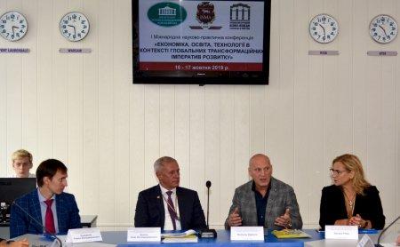 У Черкасах відбулася перша міжнародна мультидисциплінарна науково-практична конференція