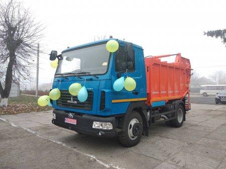 В одну з ОТГ на Черкащині придбали сміттєвоз