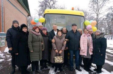 Придбано шкільний автобус для дітей Великохутірської ОТГ