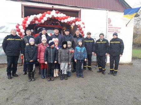 У Лип'янській ОТГ відкрили підрозділ  пожежної охорони